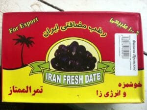 Iranian Dates, currently on sale at most grocery stores here for 80 som ($1.60).
