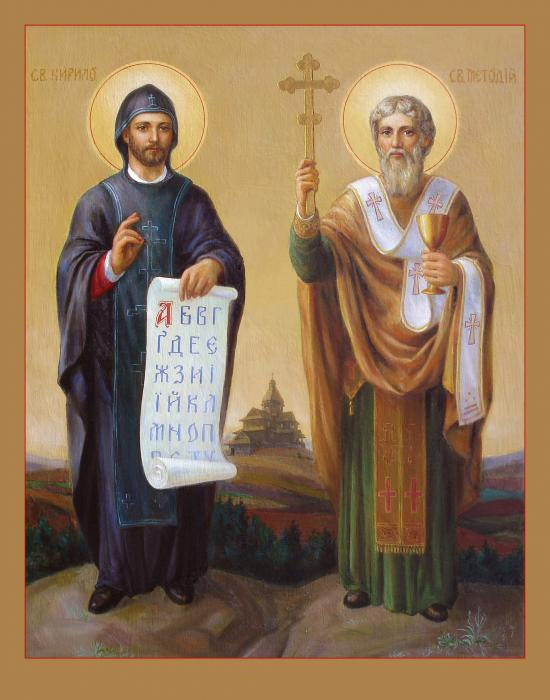 Cyril and Methodious, creators of the original Russian alphabet