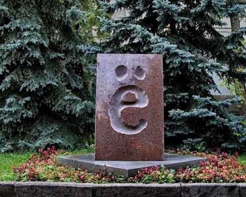 "A monument to the letter ""Yo"" in Ulyanovsk, Russia"