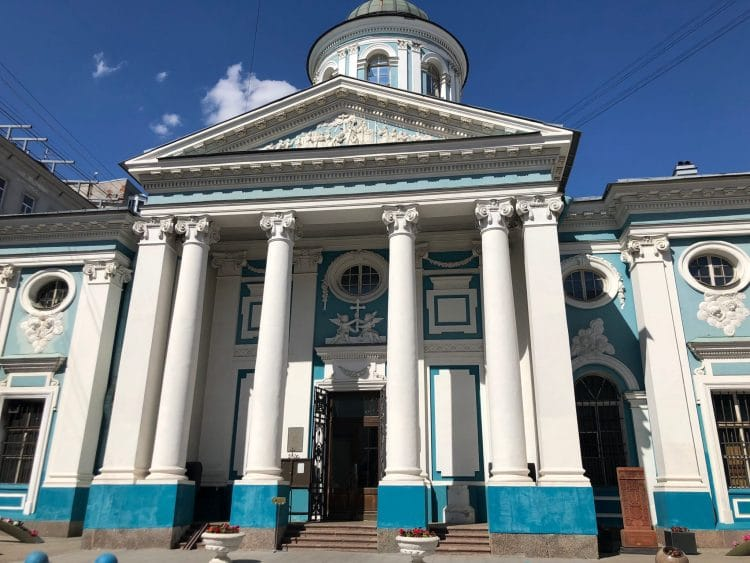 Geohistory documents an SRAS student exploring Armenian life in St. Petersburg