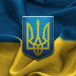 Ukraine Constitution Day: Student Observations